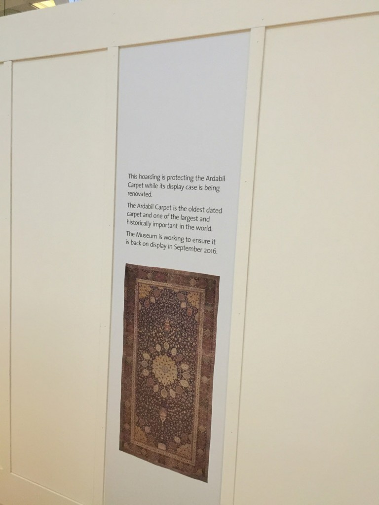 Sign says Ardabil Carpet under conservation